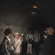 慶應義塾大学日吉キャンパスの日吉台地下壕を見学するには申込みが必要です。