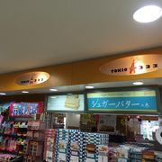 東京タワーのショップ