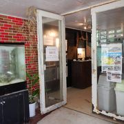 特定非営利活動法人日本ウミガメ協議会付属黒島研究所というのが正式名称ですが、ウミガメで金儲けしている施設です