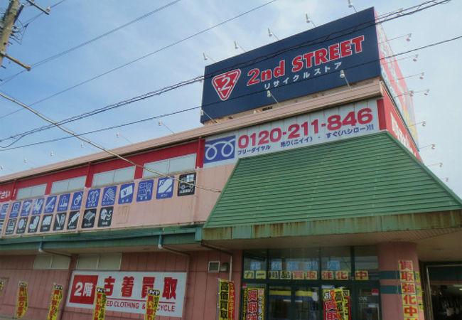 セカンドストリート (岐阜河渡店)