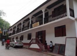 Sarika Guesthouse