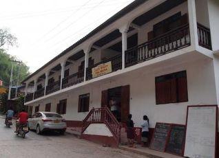 Sarika Guesthouse 写真