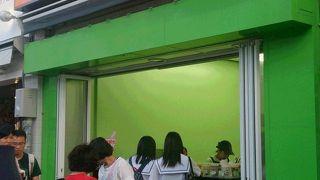 クィクリー Japan (国際通り店)