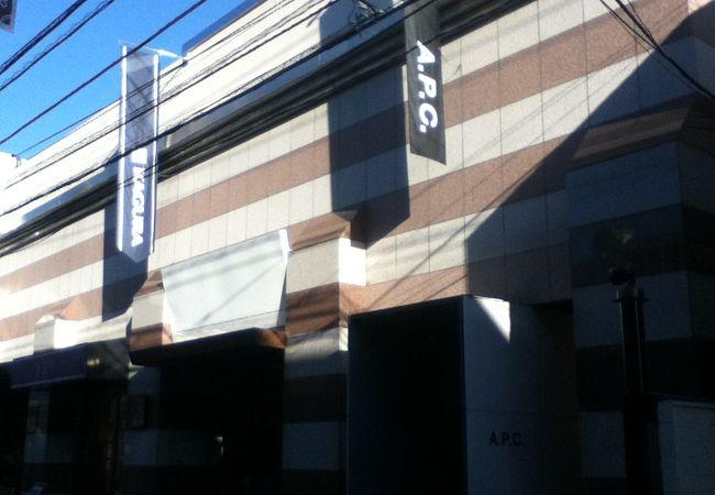 東急近くのファッションのお店