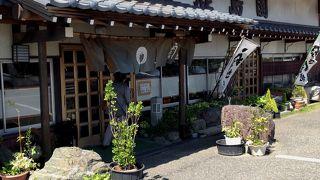 うなぎ 天ぷら 鹿島園