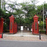目立つ赤い門