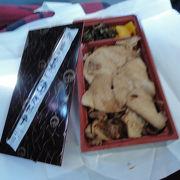 鳥めし弁当おいしかったです。