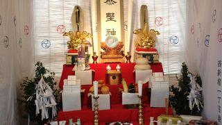 熊野神社 例大祭