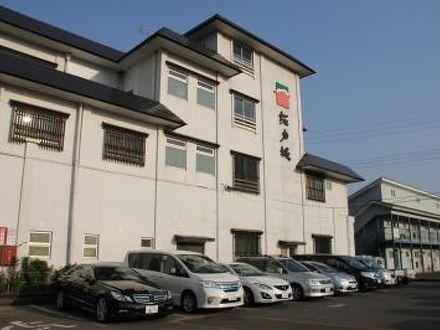六日町温泉 旬彩の庄 ホテル坂戸城 写真