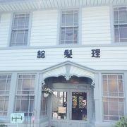 レトロモダンな喫茶店