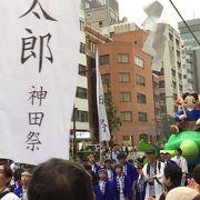 5月上旬にある「神田祭」