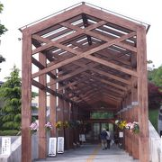 私の町・加古川と周辺 part7 (7)  白雲谷温泉ゆぴか