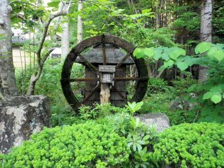 赤目温泉 山の湯 湯元赤目 山水園 写真