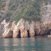北長門海岸国定公園と萩 (13) 青海島観光船(おおみじまかんこうせん)に乗船