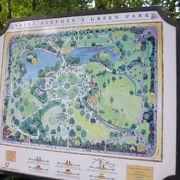 池のある公園