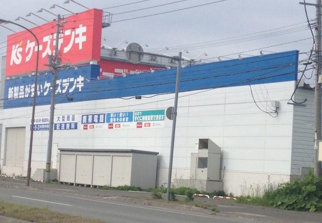ケーズデンキ (稚内店)