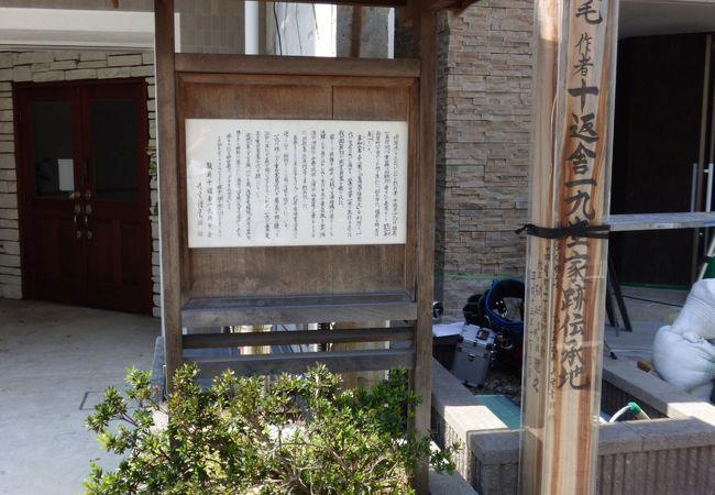 日本最初の職業作家