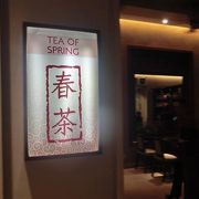 どこの国でも中華は安心して食べられます