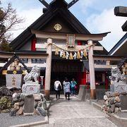 五合目神社