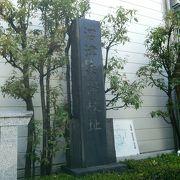 日本の近代教育の発祥