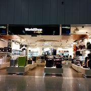 フランクフルト空港で、リモワルフトハンザモデルの購入とタックスリファンドの手続きを実践しました!
