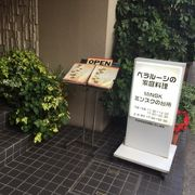 日本で唯一