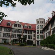 学舎の建物がすてきでした