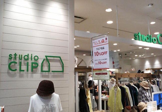 studio CLIP (中野マルイ店)
