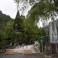 写真:日蓮聖人御草庵跡