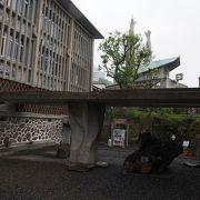 キリシタン弾圧に思いを馳せる記念館