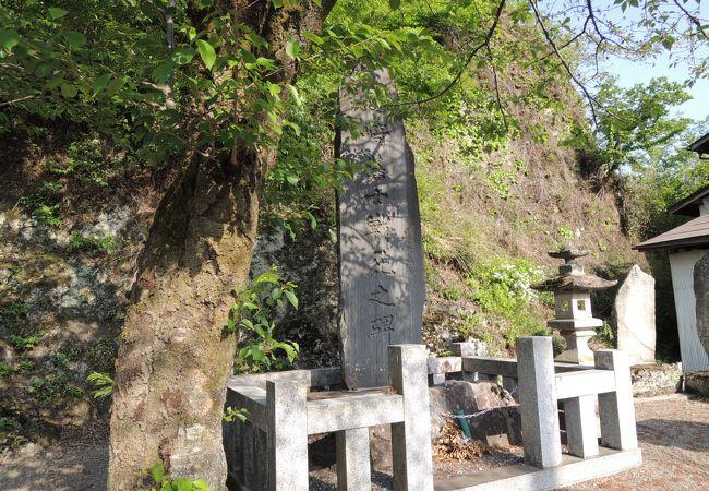 下仁田戦争跡