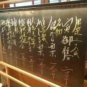 東京駅を見ながら新鮮な魚を食らう