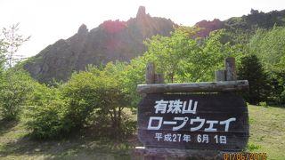 昭和新山・洞爺湖の大パノラマが楽しめる。
