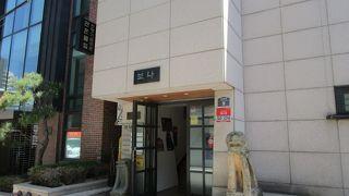 ボナ装身具博物館