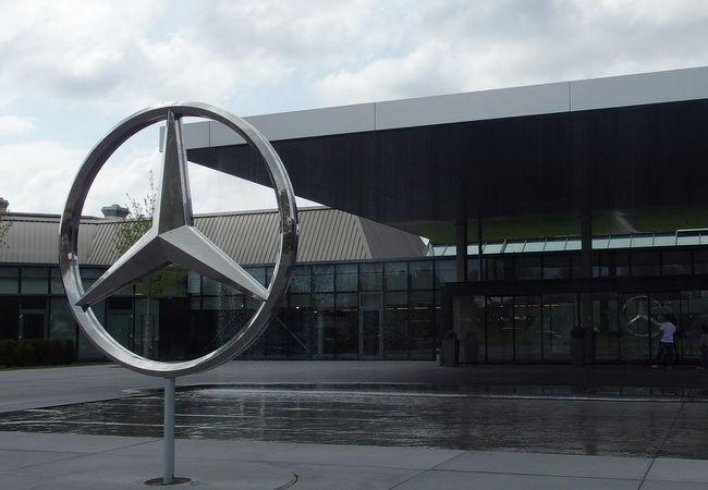 Mercedes-Benz Kundencenter Sindelfingen