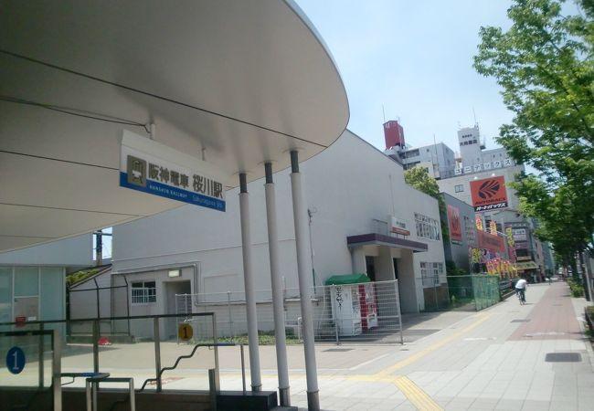 桜川駅 (大阪府)