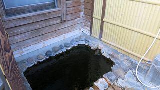 つがる地球村温泉