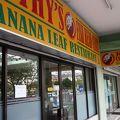 写真:バナナ リーフ レストラン