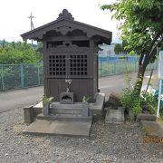 この地蔵様に願をかける時は泥で作った団子を供え、病気が治ったら米で作った団子をお供えしました。