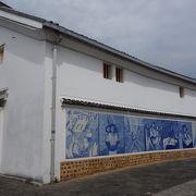 アズレージョで装飾された江戸時代の酒蔵