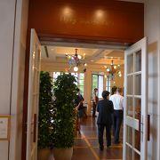 帝国ホテル内にあるオープンキッチンです