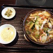 ラビスタベイ函館の中華レストラン