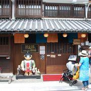 モモ太郎に関する総合博物館、1階は体験コーナー、2階は桃太郎に関する資料展示