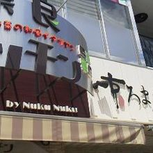 奈良キッチン