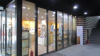 文化商品館