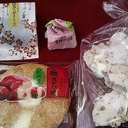 福多屋菓子舗