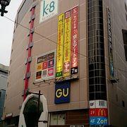 京王線の駅ビルです