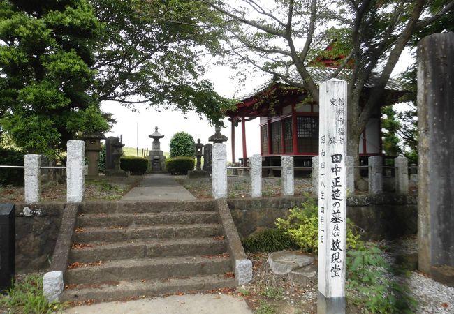 田中正造の墓雲龍寺
