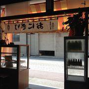 昭和へタイムスリップ。懐かしい香りのただようお店。