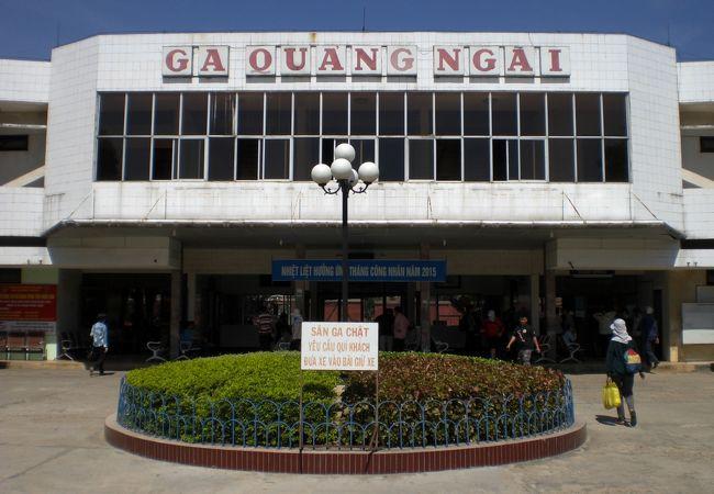 クァンガイ駅